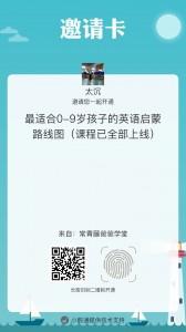 C0095DF1-9363-4866-9C66-E09939706E67