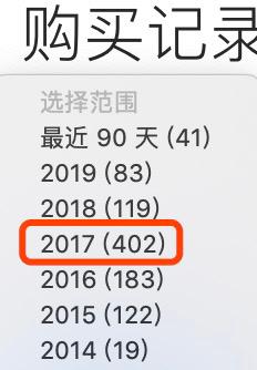 20190703-2